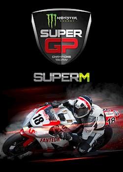 Monster Super Gp