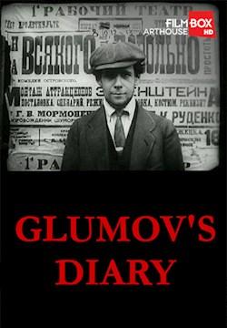 Glumov's Diary