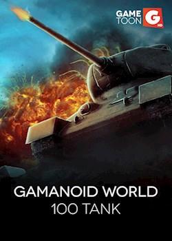 Gamanoid World
