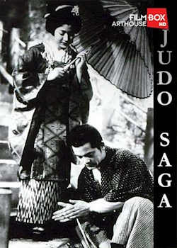 Judo Saga