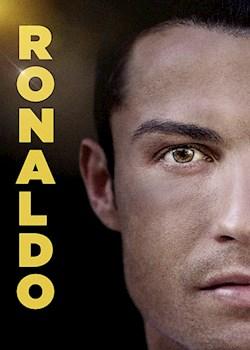 Cristiano Ronaldo Film Project
