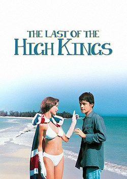 The Last Of The High Kings (Summer Fling)