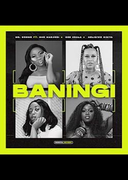 Ms. Cosmo - Baningi (Lyric Video) (ft. Sho Madjozi, Dee Koala & Nelisiwe Sibiya)