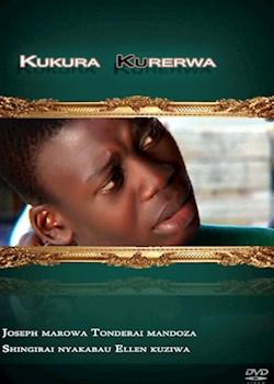 Kukura Kuremewa Short Film