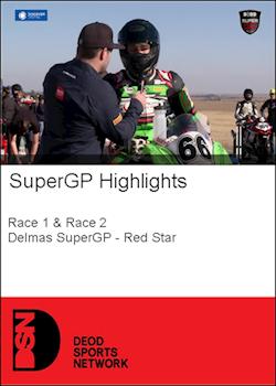 SuperGP Highlights