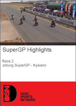 SuperGP Highlights race 2