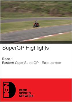 SuperGP Highlights Race 1
